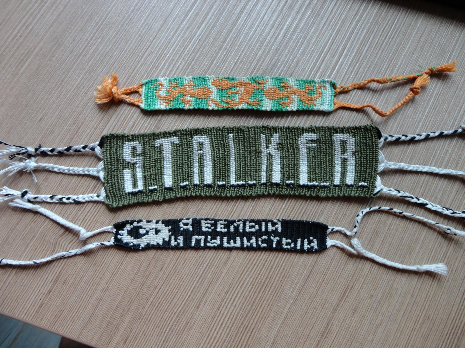 Вязание тапочек спицами с описанием фото фото штор